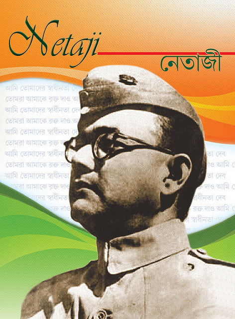 Netaji Subhash Chandra Bose essay topics speech national hero essay topics for high school students on my role model