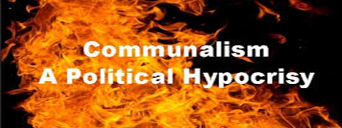 essay about communalism a threat to s unity new speech essay  essay about communalism a threat to s unity