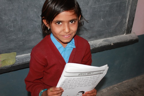 essay on educate the girl child